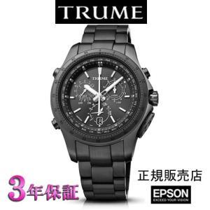 エプソン   (ブラック) TRUME ソーラー 腕時計(メンズ)  ライトチャージ GPS衛星電波時計  TR-MB5002|yosii-bungu