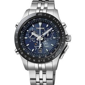 EPSON  エプソン TRUME トゥルーム TR-MB5007  紺色 レザーバンド  ソーラー 腕時計 (メンズ)  (2年間保証)|yosii-bungu|04