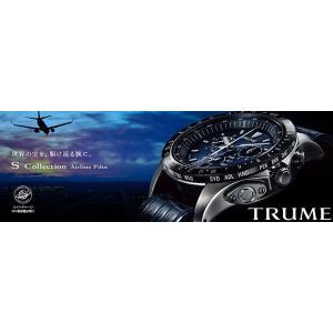 EPSON  エプソン TRUME トゥルーム TR-MB5007  紺色 レザーバンド  ソーラー 腕時計 (メンズ)  (2年間保証)|yosii-bungu|08
