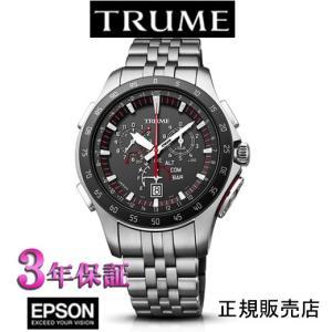 エプソン  TRUME TR-MB7003 チタン・メタルバンド ソーラー 腕時計(メンズ) ライトチャージ GPS衛星電波時計|yosii-bungu