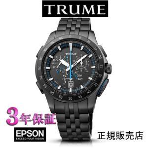 エプソン  TRUME TR-MB7004 チタン・メタルバンド  ソーラー 腕時計(メンズ)  ライトチャージ GPS衛星電波時計|yosii-bungu