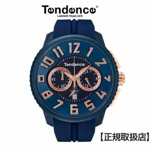 Tendence ALUTECH GULLIVER テンデンス アルテックガリバー TY146008 【正規4年保証】|yosii-bungu