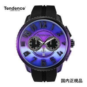 国内正規品[テンデンス]Tendence ディカラー アルテックガリバー GULLIVER De'Color TY146103   3年保証|yosii-bungu