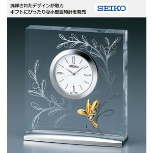 SEIKO  レスポワール(L'espoir)置き時計 UF520S 88x80x27mm 180g |yosii-bungu