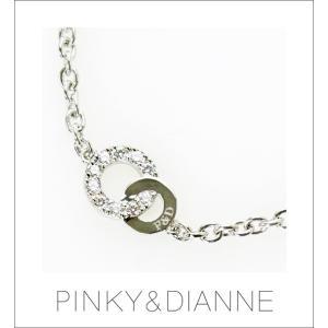 PINKY & DIANNE Brilliant Circle ピンキー&ダイアン ブリリアントサークル ブレスレット シルバー キュービック SV(ロジウムメッキ)|yosii-bungu