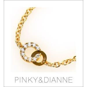 PINKY & DIANNE Brilliant Circle ピンキー&ダイアン ブリリアントサークル ブレスレット シルバー キュービック SV(PGメッキ)|yosii-bungu