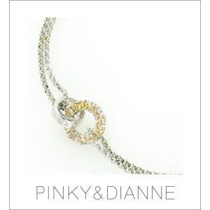 (今ならポイント最大37倍!)PINKY & DIANNE Silver ピンキー&ダイアン シルバー ブレスレット キュービック SV(ロジウムメッキ)|yosii-bungu