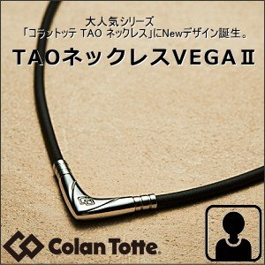 商品名 コラントッテ TAO ネックレス VEGA2 カラー ブラック サイズ M 43cm、L 4...
