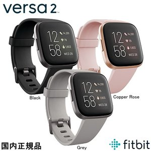 fitbit VERSA2  フィットビット バーサ2 国内正規品   Black (FB507BK...