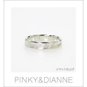 (今ならポイント最大37倍!)PINKY & DIANNE LOVERS ピンキー&ダイアン ラヴァーズ リング シルバー SV(ロジウムメッキ)|yosii-bungu