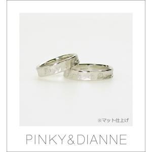 (今ならポイント最大37倍!)【ペア】PINKY & DIANNE LOVERS ピンキー&ダイアン ラヴァーズ ペアリング シルバー SV(ロジウムメッキ)|yosii-bungu