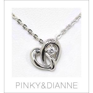 (今ならポイント最大37倍!)PINKY & DIANNE Endless Heart ピンキー&ダイアン エンドレスハート ネックレス シルバー キュービック SV(ロジウムメッキ)|yosii-bungu