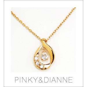 (今ならポイント最大37倍!)PINKY & DIANNE Cool Drop ピンキー&ダイアン クールドロップ ネックレス シルバー ピンクゴールド SV(PGメッキ)|yosii-bungu