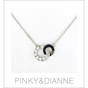 PINKY & DIANNE Brilliant Circle ピンキー&ダイアン ブリリアントサークル ネックレス シルバー キュービック SV(ロジウムメッキ)|yosii-bungu