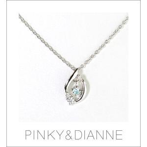 PINKY & DIANNE Precious Drop ピンキー&ダイアン プレシャスドロップ ネックレス シルバー ダイヤ キュービック SV(ロジウムメッキ)|yosii-bungu