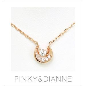 PINKY & DIANNE Dancing ピンキー&ダイアン ダンシング ネックレス シルバー ピンクゴールド キュービック SV(PGメッキ)|yosii-bungu