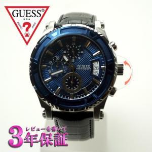 ゲス GUESS 腕時計 メンズ PINNACLE  W0673G4  [正規品]   46mmサイズ yosii-bungu