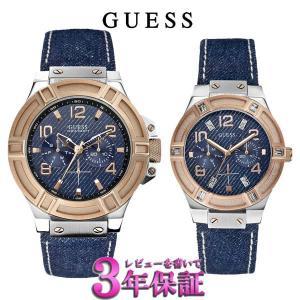 GUESS ゲス 腕時計   (ゲス ペアウォッチ) RIGOR W0040G6-W0289L1
