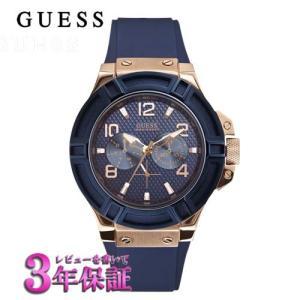 GUESS ゲス 腕時計 GUESS WATCHES(ゲス ウォッチ) RIGOR W0247G3 メンズ 46mmサイズ【国内正規品】 yosii-bungu