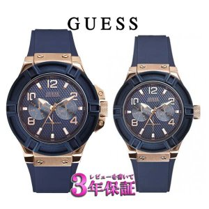 GUESS ゲス 腕時計 GUESS WATCHES(ゲス ウォッチ) RIGOR W0247G3-W0571L1【国内正規品】 yosii-bungu