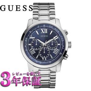 GUESS ゲス 腕時計 メンズ HORIZON ホリゾン W0379G3 正規品 yosii-bungu