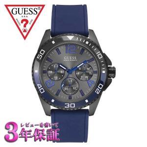 GUESS ゲス 腕時計  COMPASS (ゲス ウォッチ)  W0593G2 メンズ 46mmサイズ【国内正規品】 yosii-bungu