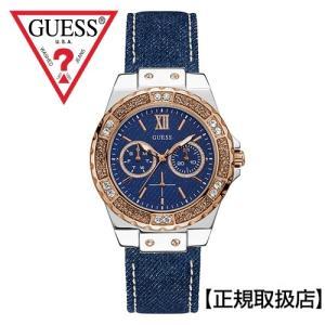 GUESS ゲス 腕時計 レディース ウォッチ  LIMELIGHT    W0775L10   (デニム+皮革ベルト) 【国内正規品】 yosii-bungu