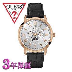 ゲス GUESS 腕時計 DELANCY W0870G2   [正規品] メンズ  45mmサイズ< yosii-bungu