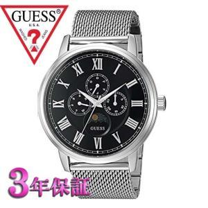 (今ならポイント最大37倍!)ゲス GUESS 腕時計 DELANCY W0871G1 [正規品] メンズ  45mmサイズ|yosii-bungu
