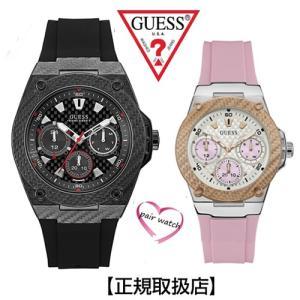 GUESS ゲス レガシー ペアウォッチ  W1048G2 メンズ 46mm  W1094L4 レディ 39mmサイズ【正規品】|yosii-bungu