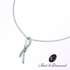 スイート10 ダイヤモンド Sweet 10 Diamond K18WG ダイヤモンド ネックレス 0.20ct|yosii-bungu