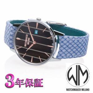 ウォッチメーカーミラノ(watchmaker milano)アンブロジオ 木目文字版 WM.AWE.05 メンズ [正規輸入品]|yosii-bungu