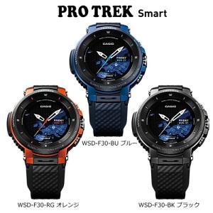 CASIO プロトレック スマート PROTREK Smart   WSD-F30-BU   WSD-F30-RG    WSD-F30-BK  (ブルー・オレンジ・ブラック)|yosii-bungu