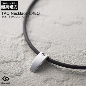 商品名 コラントッテ TAO ネックレス クレオ  サイズ Mサイズ:43cm、Lサイズ:47cm、...