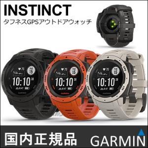 ガーミン GARMIN  Instinct (インスティンクト) GPS スマート ウォッチ 010-02064-12  010-02064-22  010-02064-32|yosii-bungu|06