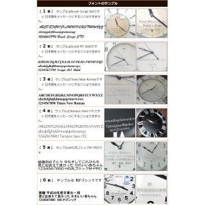 セイコー 名入れ付き  電波掛時計    文字入れ掛け時計   メッセージ アイボリー塗装  名前入り彫刻(例/サンプル3番)|yosii-bungu|02