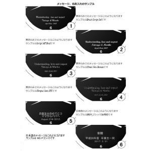 セイコー 名入れ付き  電波掛時計    文字入れ掛け時計   メッセージ アイボリー塗装  名前入り彫刻(例/サンプル3番)|yosii-bungu|03