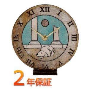 イタリア インテリア クロック Antonio Zaccarella(アントニオ ザッカレラ)ザッカレラZ144A  ITALY  ZC144-A04  直径16cm 置き時計 yosii-bungu