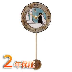 イタリア インテリア クロック Antonio Zaccarella(アントニオ ザッカレラ)ザッカレラZ176  ITALY  ZC176-A04  直径13cm 掛け時計 yosii-bungu