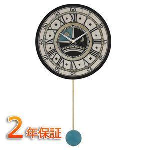 イタリア インテリア クロック Antonio Zaccarella(アントニオ ザッカレラ) ザッカレラZ900 ITALY  ZC180-003 &Oslash35cm  掛け時計 yosii-bungu