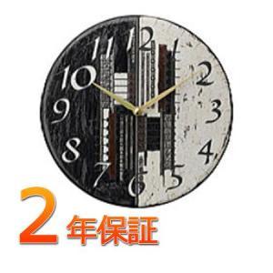イタリア インテリア クロック Antonio Zaccarella(アントニオ ザッカレラ)ザッカレラZ186  ITALY  ZC186-003  直径30cm 掛け時計 yosii-bungu