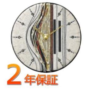 イタリア インテリア クロック Antonio Zaccarella(アントニオ ザッカレラ)ザッカレラZ187  ITALY  ZC187-003  直径16cm 置き・掛け時計 yosii-bungu