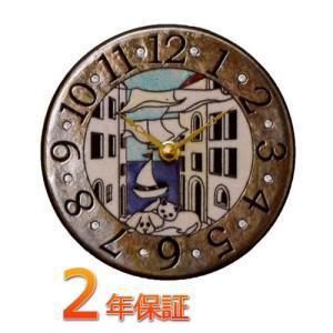 イタリア インテリア クロック Antonio Zaccarella(アントニオ ザッカレラ)ザッカレラZ904  ITALY  ZC904-004  直径16cm 置き・掛け時計 yosii-bungu