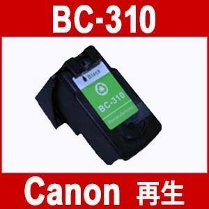 Canon BC-310 ブラック FINEカートリッジ PIXUS MP493 MP490 MP480 MP280 MP270 MX420 MX350 iP2700 リサイクルインク 再生インク|yosimonoya