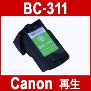 Canon BC-311 3色カラー FINEカートリッジ PIXUS MP493 MP490 MP480 MP280 MP270 MX420 MX350 iP2700 リサイクルインク 再生インク|yosimonoya