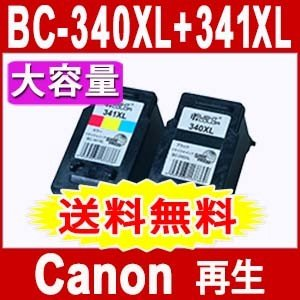 Canon BC-340XL + BC-341XL 2色セット FINEカートリッジ 大容量 PIXUS MG4230 MG4130 MG3530 MG3230 MG3130 MG2130 MX523 MX513 リサイクルインク 再生インク yosimonoya