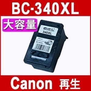 Canon BC-340XL ブラック FINEカートリッジ 大容量 PIXUS MG4230 MG4130 MG3530 MG3230 MG3130 MG2130 MX523 MX513 リサイクルインク 再生インク yosimonoya