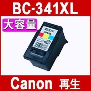 Canon BC-341XL 3色カラー FINEカートリッジ 大容量 PIXUS MG4230 MG4130 MG3530 MG3230 MG3130 MG2130 MX523 MX513 リサイクルインク 再生インク yosimonoya