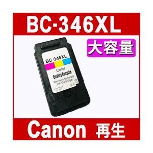 Canon BC-346XL 3色カラー FINEカートリッジ 大容量 PIXUS TS3130, PIXUS TS203 リサイクルインク 再生インク yosimonoya