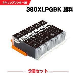 Canon BCI-380XLPGBK 大容量 顔料 単品 BCI-380PGBK (ブラック) インクカートリッジ 互換インク|yosimonoya
